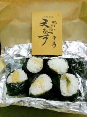 トモ(テツandトモ) 公式ブログ/広島→東京→愛知へ(^^) 。 画像3