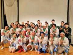 トモ(テツandトモ) 公式ブログ/徳島・阿波おどりパート2!! 画像3