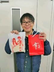 トモ(テツandトモ) 公式ブログ/幸せ米(*^^*) 。 画像1
