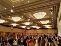 トモ(テツandトモ) 公式ブログ/横浜へ(^-^) 。 画像1