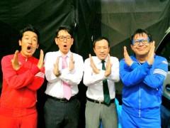 トモ(テツandトモ) 公式ブログ/広島→東京→愛知へ(^^) 。 画像2
