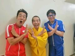 トモ(テツandトモ) 公式ブログ/「笑点」収録♪♪ 画像2