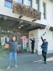トモ(テツandトモ) 公式ブログ/トモ散歩( 岐阜・池田町編) 。 画像1