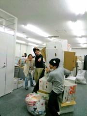 トモ(テツandトモ) 公式ブログ/新事務所(^^) 。 画像1