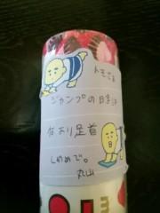 トモ(テツandトモ) 公式ブログ/「ラグビーパブリックビューイング2019in TOKYO」♪ 画像3