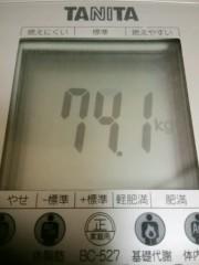 トモ(テツandトモ) 公式ブログ/ダイエット )^o^(  。 画像1