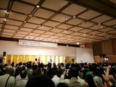 トモ(テツandトモ) 公式ブログ/神奈川県へ(^-^) 。 画像1