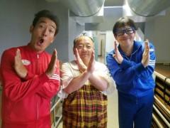 トモ(テツandトモ) 公式ブログ/山形県で、真打ち競演♪♪ 画像2