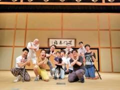 トモ(テツandトモ) 公式ブログ/横浜にぎわい座♪♪ 画像1