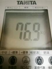 トモ(テツandトモ) 公式ブログ/ダイエット途中経過(^-^) 。 画像2