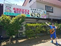 トモ(テツandトモ) 公式ブログ/ラーメン and  ピザ and  パスタ(^○^)。 画像2