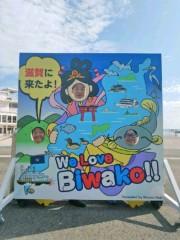 トモ(テツandトモ) 公式ブログ/滋賀県ロケ, パート1(^O^) 。 画像2