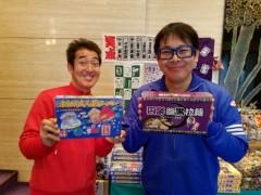トモ(テツandトモ) 公式ブログ/長野県・北野文芸座(^-^) 。 画像3