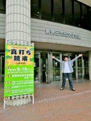 トモ(テツandトモ) 公式ブログ/新潟→長野→東京→新潟へ(^^) 。 画像2
