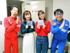 トモ(テツandトモ) 公式ブログ/橋本マナミさんと番組の司会を!! 画像3