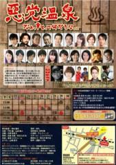 トモ(テツandトモ) 公式ブログ/「劇団EASTONES  10周年記念公演」!! 画像3