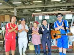 トモ(テツandトモ) 公式ブログ/「列島縦断宝メシグランプリ」ロケ♪ 画像3