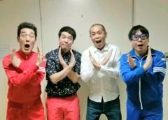 トモ(テツandトモ) 公式ブログ/「爆笑オンエアバトル20年スペシャル」!! 画像2