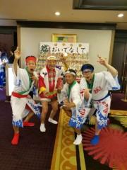 トモ(テツandトモ) 公式ブログ/徳島・阿波おどりパート1\(^^) /。 画像3