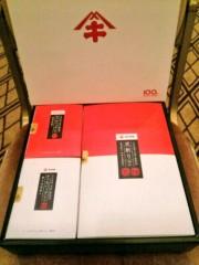 トモ(テツandトモ) 公式ブログ/大分県→東京へ(^-^) 。 画像3