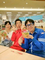トモ(テツandトモ) 公式ブログ/「ずくだせテレビ」ロケ(^-^) 。 画像1