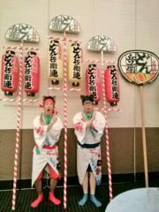 トモ(テツandトモ) 公式ブログ/「徳島阿波おどり」パート1(^O^) 。 画像1