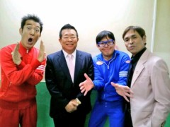 トモ(テツandトモ) 公式ブログ/「お笑い演芸館#16」 (^-^) 。 画像1