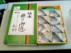 トモ(テツandトモ) 公式ブログ/神奈川→埼玉→静岡(^-^) 。 画像3