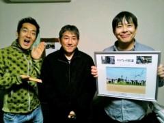 トモ(テツandトモ) 公式ブログ/徳島県→兵庫県→北海道へ(^-^) 。 画像1