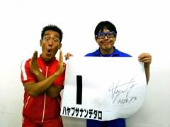 �ȥ�(�ƥ�and�ȥ�) ��֥?/�ϥ�֥��ʥ�ǥ���(^O^) �� ����1