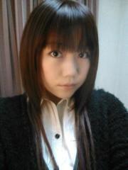 宝城里音 公式ブログ/わたくし、ただいま… 画像1