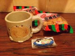 宝城里音 公式ブログ/ご来場ありがとうございました! 画像1