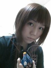 宝城里音 公式ブログ/げた 画像1