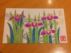 宝城里音 公式ブログ/季節のお花 画像1