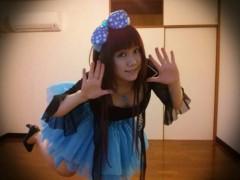 宝城里音 公式ブログ/お衣装…☆ 画像1