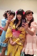 宝城里音 公式ブログ/夏から秋…★ 画像1