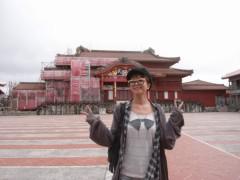 EMI 公式ブログ/沖縄♪ 画像1