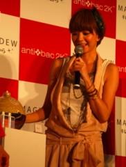 EMI 公式ブログ/MAGIC DEWプレス発表会 画像3