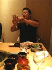 EMI 公式ブログ/和香と☆ 画像2