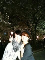EMI 公式ブログ/かわい子ちゃん♪ 画像1