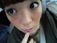 EMI 公式ブログ/見て見て〜♪ 画像1