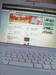 EMI 公式ブログ/GREEって・・・ 画像1