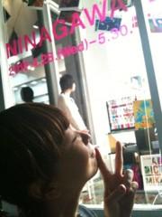 EMI 公式ブログ/蜷川実花さん♪ 画像1