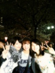 EMI 公式ブログ/かわい子ちゃん♪ 画像2