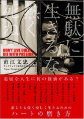 赤城アリア 公式ブログ/いきおい 画像1