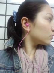 赤城アリア 公式ブログ/わーぉ 画像1