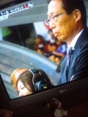 赤城アリア 公式ブログ/日本!!! 画像1