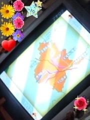 赤城アリア 公式ブログ/噂の 画像1