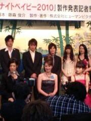 赤城アリア 公式ブログ/モナさん☆ 画像1
