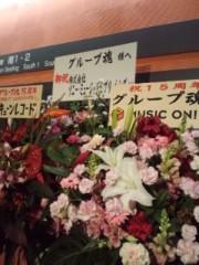 赤城アリア 公式ブログ/魂!! 画像1